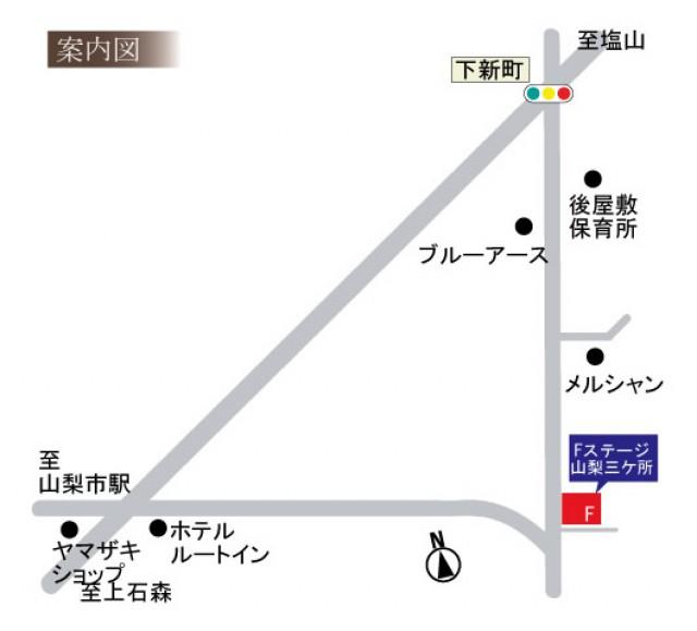 Fステージ山梨市三ケ所 区画①