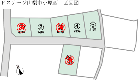【残り3区画】Fステージ山梨市小原西 全6区画